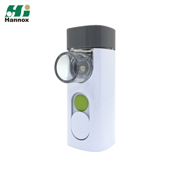 Mini Portable Nebulizer