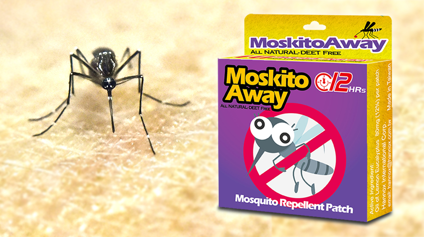 hannox mosquito repellent patch